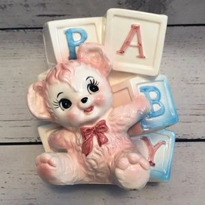 Vintage Relpo Large Baby Blocks with Bear Planter